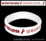 Lady Gaga Japan Wristband Raises $250,000 In 48 Hours For Relief Effort